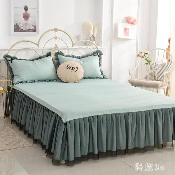 夏季空調被少女心公主風黑紗蕾絲純色床裙夏涼被家用床上四件套夏被 PA5639『科炫3C』