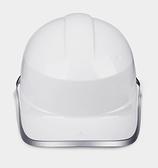 安全帽 102018國標加厚白色安全帽工地施工領導國標建筑工程男頭盔