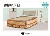 【MK億騰傢俱】AS165-4A香檳松二件組(含床頭、床邊櫃單只)