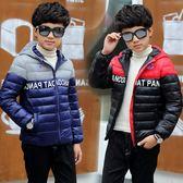 【春季上新】 兒童羽絨服中大童男童輕薄款冬季男孩連帽短款童裝初中生羽絨外套