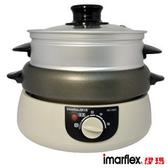 伊瑪三合一多功能料理鍋 IEC-0508 -2人份小火鍋~預購預計12/20到貨寄出