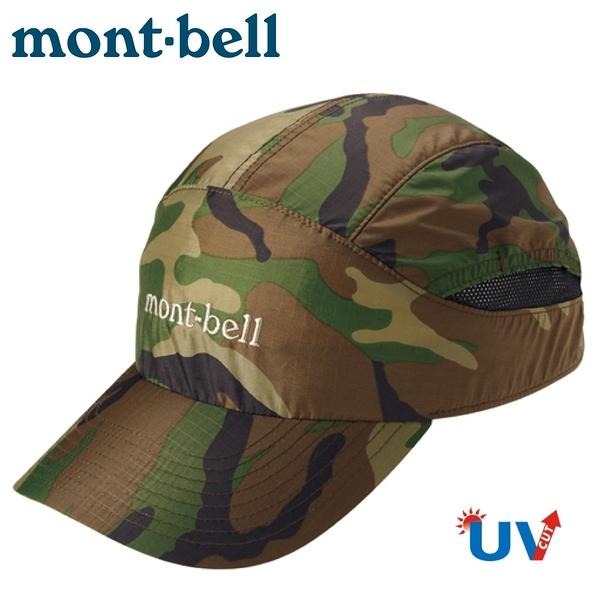 【Mont-Bell 日本 CAMOUFLAGE WATCH CAP 棒球帽《迷彩》】1108826/登山帽/防曬帽
