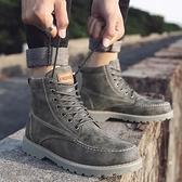 秋季男士馬丁靴短靴工裝靴韓版潮流冬季男鞋英倫風潮靴高幫男靴子 歐韓