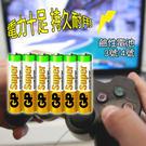 【GP】超霸3號AA鹼性電池8入超值組