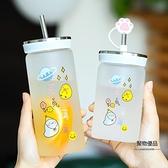 簡約玻璃杯女學生便攜高顏值夏天可愛吸管水杯【聚物優品】