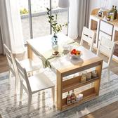 林氏木業北歐楓木色可儲物餐桌BR3R-1.35米