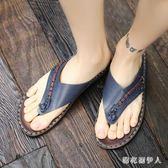 人字拖 夏季潮韓版潮流個性沙灘鞋時尚涼拖男士外穿涼鞋 QX5048【棉花糖伊人】
