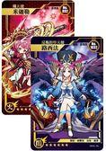 怪物彈珠‧天使 票卡貼組(2入)