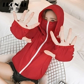 防曬衣女2021夏季薄款新款冰絲長袖寬鬆透氣連帽百搭防曬服短外套 【端午節特惠】