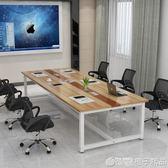 會議桌長桌簡約現代職員辦公桌工作臺長方形桌子員工洽談培訓桌qm    橙子精品