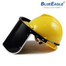 【醫碩科技】藍鷹牌 全套電焊面罩 HC-32安全帽+A-3鋁框+FC-28G電銲片 1組 G10-CAP