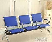 三人位排椅3人位不銹鋼機場椅連排椅等候椅候診椅輸液椅車站長椅igo  莉卡嚴選