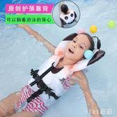 兒童水母衣浮力泳衣背心救生衣3-6歲男女童游泳衣裝備寶寶學習訓練 nm2975 【VIKI菈菈】