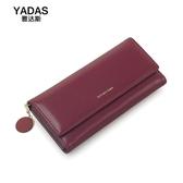 YADAS女士手拿錢包女長款2019新款日韓個性吊墜小清新多功能學生