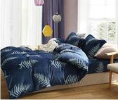 【貝淇小舖】超柔法蘭絨/ 葉葉飄香 (雙人鋪棉床包+2枕套+7x8兩用被套)四件組