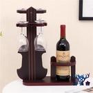 紅酒架紅酒杯架高腳杯架倒掛酒杯架酒瓶架紅酒架擺件【古怪舍】