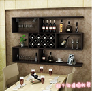 紅酒架簡約餐廳客廳懸掛式酒架紅酒酒櫃墻上置物架創意紅酒杯架壁掛酒架 LX雙12