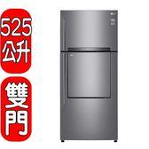 結帳更優惠★LG樂金【GN-DL567SV】 525公升變頻上下門冰箱