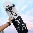 滑板 滑板初學者兒童成年男孩女生6-12歲8-9-10專業雙翹劃板四輪滑板車TW【快速出貨八折鉅惠】