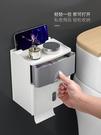 紙巾盒 免打孔創意防水紙巾架廁紙盒衛生間紙巾盒廁所衛生紙置物架抽紙盒