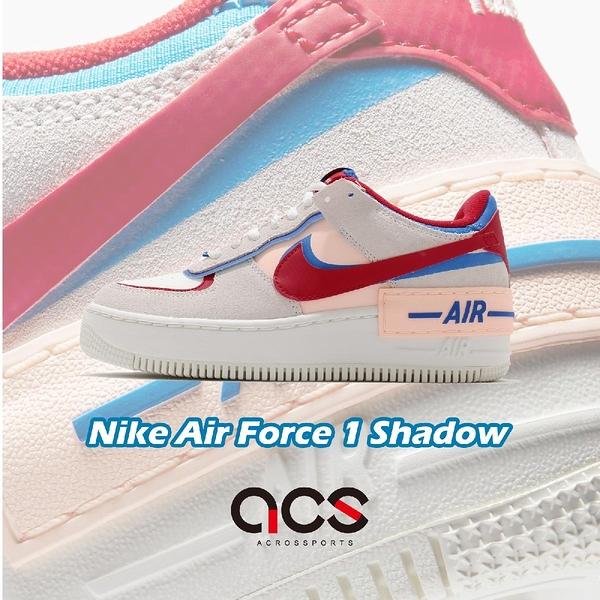 Nike 休閒鞋 Wmns Air Force 1 Shadow 白 紅 藍 女鞋 解構 AF1 運動鞋 【ACS】 CU8591-100