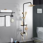 家用黑金花灑套裝衛生間淋浴黑色花灑掛墻式沐浴器全銅龍頭wl9792[3C環球數位館]