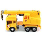男孩超大號慣性工程車卡車吊車 大號起吊車兒童玩具音樂故事汽車igo