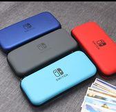 雙十一狂歡任天堂switch游戲主機保護套