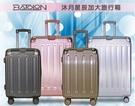 Batolon寶龍 沐月星辰第二代 可加大防爆拉鍊款 超靜音飛機輪設計 行李箱/旅行箱-20吋(4色)
