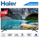 Haier海爾 50型4K HDR顯示器(LE50B9600U) 9成9新 福利機 尾牙春酒 贈品 (含運)【刷卡含稅價+含運】