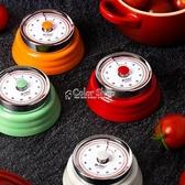 機械廚房定時器計時器冰箱貼烘焙提醒器時間管理鬧鐘 萬聖節全館免運