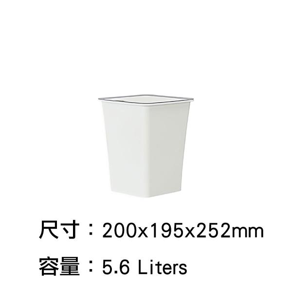台灣製造 家庭用垃圾桶 廁所 客廳 臥室 創意防傾倒 掀蓋式垃圾筒 吉納(中)5.6L