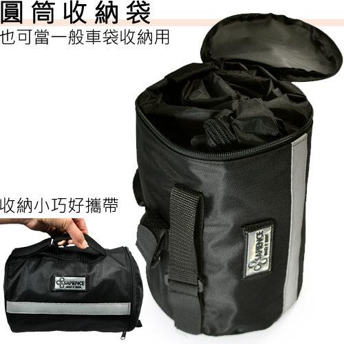 【饗樂生活】 SAPIENCE 20吋折疊自行車【防水攜車袋】*台灣製造