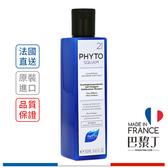 Phyto 槐花抗屑控油洗髮精(油性髮質) 250ml【巴黎丁】