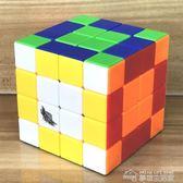 旋風小子魔方四階實色順滑專業4階學生比賽專用兒童益智玩具  夢想生活家