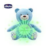 chicco-Next 2 Me專用星星投射晚安熊-粉藍