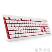 鍵盤 防水家用辦公電腦筆記本台式商務輕薄通用懸浮按鍵外設USB接口 唯伊時尚