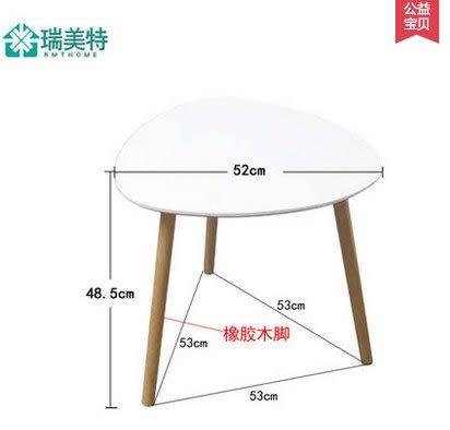 瑞美特小圓桌現代簡約邊桌小茶几小戶型小桌子沙發邊桌邊幾角幾【橡膠木三角茶几白色】