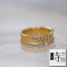 『時空間』夜空繁星鑲鑽造型(14Kgpゴールド)戒指