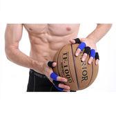全館83折 籃球羽毛球網球排球護指套運動護具裝備體育用品指關節繃帶男