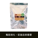 *即期現貨*低醣廚坊 竹薑片(60g/包)【好食家】