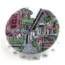 【收藏天地】台灣紀念品*開瓶器冰箱貼-九份印象/小物 送禮 文創 風景 觀光  禮品