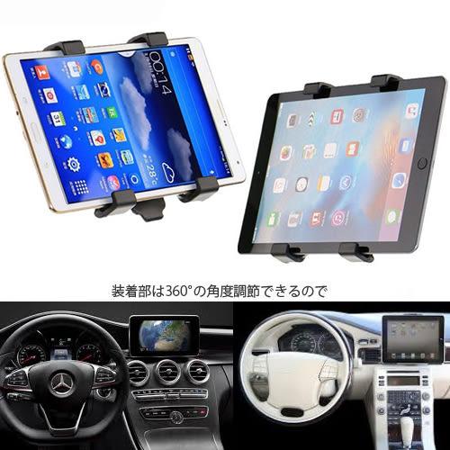 7吋8吋螢幕Subaru Forester Impreza WRX XV legacy速霸陸平板導航車機平板車架平板支架IPAD改裝支架沙包支架