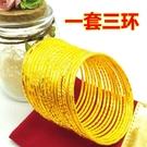 越南沙金手鐲首飾鍍999仿真24k流行黃金鐲子女款實心久不掉色