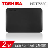 【Toshiba】Canvio Ready 2TB 行動硬碟 USB3.0  黑/白