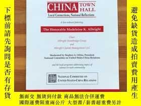二手書博民逛書店National罕見Committee on United States-China Relations會議手冊F