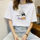 純棉白色t恤女短袖ins洋氣夏季2021新款韓版寬松百搭閨蜜裝上衣潮 蘿莉新品