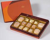 御藏 綜合13入禮盒★綠豆椪*2+純綠豆椪*2+鳳梨酥*3+蛋黃酥*3+漢坊金沙小月*3
