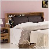 【水晶晶家具/傢俱首選】ZX0195-4克里斯6 尺加大雙人木心板皮面床頭箱~~床底、床頭櫃另購