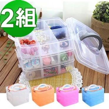 佶之屋 三層收納整理盒/首飾盒/糖果盒(2入)-藍 x2